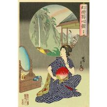 Toyohara Chikanobu: Hotspring — 温泉 - Japanese Art Open Database