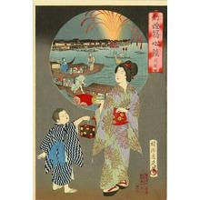 Toyohara Chikanobu: Opening of the river — 川開 - Japanese Art Open Database