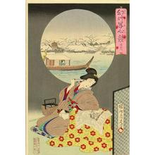 Toyohara Chikanobu: Sumida River — 隅田川 - Japanese Art Open Database