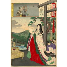 豊原周延: The famous poet Ono-no Komachi reading poetry before a shrine - Japanese Art Open Database
