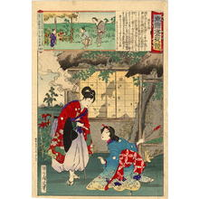 豊原周延: The lonely house of Asaji ga Hara - Japanese Art Open Database