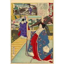 Toyohara Chikanobu: Nii no Naiji (Story of the beautiful and witty court lady) - Japanese Art Open Database
