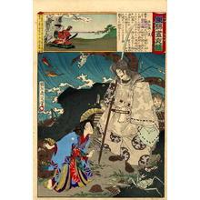 Toyohara Chikanobu: The Anchor Ghost - Japanese Art Open Database
