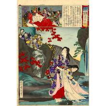 Toyohara Chikanobu: Two bijin washing clothes in a river - Japanese Art Open Database