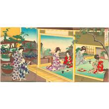 Toyohara Chikanobu: Womens Customs and Ceremonies — 女礼式 - Japanese Art Open Database
