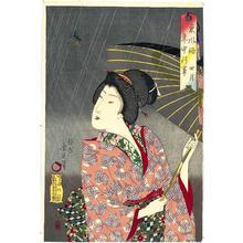 Toyohara Chikanobu: April - Japanese Art Open Database