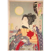 Toyohara Chikanobu: August - Japanese Art Open Database