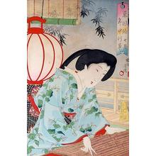 豊原周延: July - Japanese Art Open Database