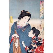 Toyohara Chikanobu: November - Japanese Art Open Database