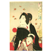 Toyohara Chikanobu: October - Japanese Art Open Database