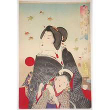 Toyohara Chikanobu: October - Japanese Art Open Database