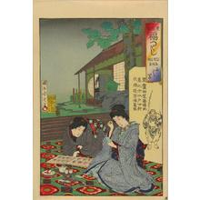 豊原周延: Photographs — Fukusha - Japanese Art Open Database