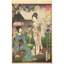 豊原周延: Playing the flute - Japanese Art Open Database