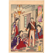 Toyohara Chikanobu: Tairei Fuku- Ceremonial clothes - Japanese Art Open Database