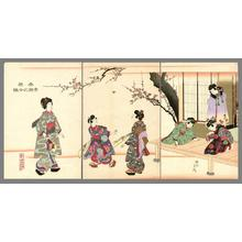 Toyohara Chikanobu: Spring Games — 春遊 - Japanese Art Open Database