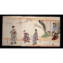 Toyohara Chikanobu: Spring Games — 春遊 - Japanese Art Open Database