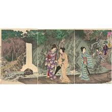 Toyohara Chikanobu: A true view of Urami-no-taki Waterfall - Japanese Art Open Database