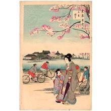 豊原周延: Riding bicycles at Shinobazu Pond - Japanese Art Open Database