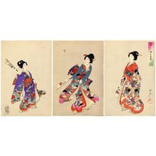 Toyohara Chikanobu: Battledore — 追い羽根 - Japanese Art Open Database