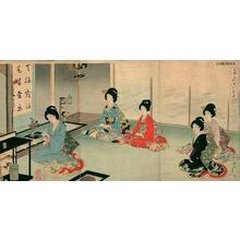 豊原周延: Flower Arrangement in Tea Ceremony - Japanese Art Open Database