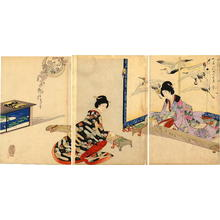 豊原周延: Koto playing - Japanese Art Open Database