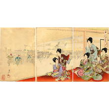 Toyohara Chikanobu: Ladies watching New Year Procession - Japanese Art Open Database