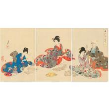 豊原周延: Playing Cards - Japanese Art Open Database