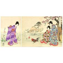Toyohara Chikanobu: Teahouse in a countryside — Yamasato no ochaya- 山里のお茶や - Japanese Art Open Database