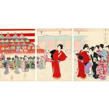Toyohara Chikanobu: The Dolls Festival - Japanese Art Open Database