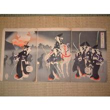 Toyohara Chikanobu: Lady Firefighters — Otachinoki - Japanese Art Open Database