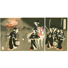 豊原周延: Lady Firefighters — Otachinoki - Japanese Art Open Database