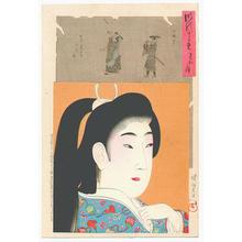 豊原周延: A lady from Tenwa Era (1681-83) - Japanese Art Open Database