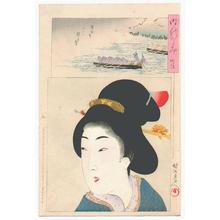 Toyohara Chikanobu: Boat Racing - Japanese Art Open Database