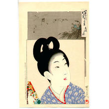 豊原周延: Bunsei era - Japanese Art Open Database