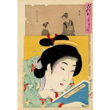 Toyohara Chikanobu: Elegant bijin of the Kaei era (1848-1854) reading an ehon - Japanese Art Open Database