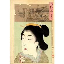 Toyohara Chikanobu: Horeki no Koro - Japanese Art Open Database