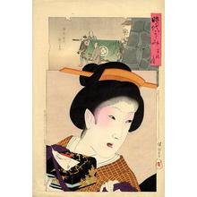 豊原周延: Manen ni Koro Period - Japanese Art Open Database