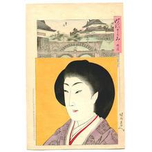 豊原周延: Meiji - Japanese Art Open Database