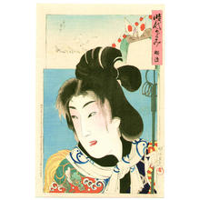Toyohara Chikanobu: New Meiji Constitution - Japanese Art Open Database