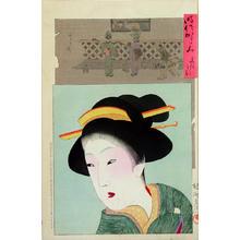 豊原周延: Unknown title - Japanese Art Open Database
