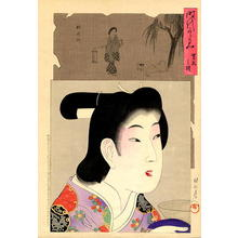Toyohara Chikanobu: bust portrait of a young bijin wearing a kimono decorated with flowers - Japanese Art Open Database