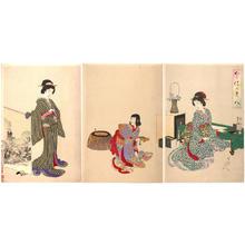 Toyohara Chikanobu: Caligraphy — Imayo no bijin- 今様の美人 - Japanese Art Open Database