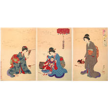 Toyohara Chikanobu: Raising a child - Japanese Art Open Database