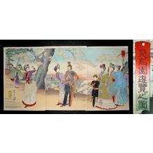 Toyohara Chikanobu: Azuka Park Sightseeing- Nara - Japanese Art Open Database