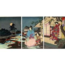 Toyohara Chikanobu: Ballard of Ushiwakamaru and Joruri — 牛若丸、浄瑠璃姫之館忍図 - Japanese Art Open Database