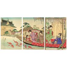 豊原周延: Bijin on pleasure boat trip at Kameido Shrine - Japanese Art Open Database