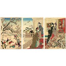 豊原周延: Children are playing with snow in the Emperor and Empress Meiji Plum Garden Palace - Japanese Art Open Database