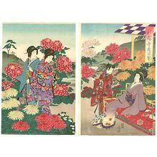 Toyohara Chikanobu: Chrysanthemum Garden - Japanese Art Open Database