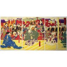 Toyohara Chikanobu: Illustration of the Prospering Maeda Clan — 前田家繁栄之図 - Japanese Art Open Database