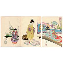 Toyohara Chikanobu: Koto Player and Ikebana - Japanese Art Open Database